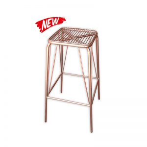 Brass-colored Metal Barstool
