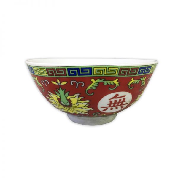 Decorative Chinese Bowl