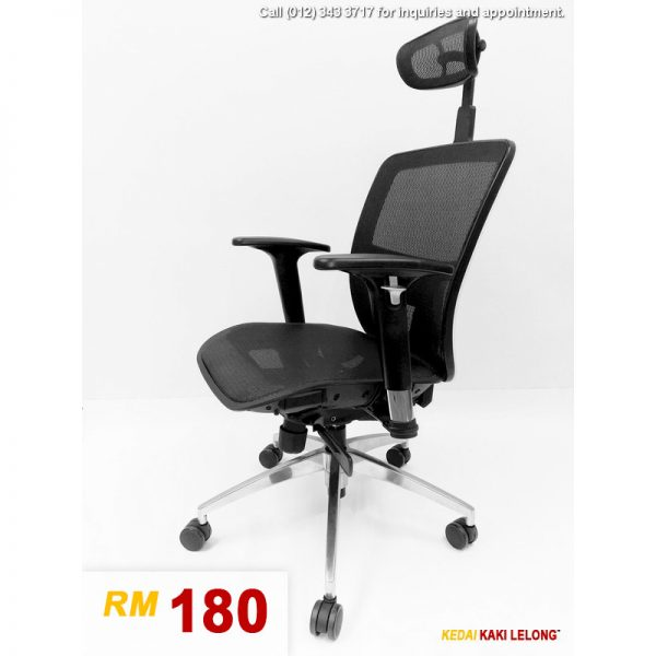 Gaming Office Chair