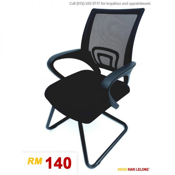 Client Office Chair