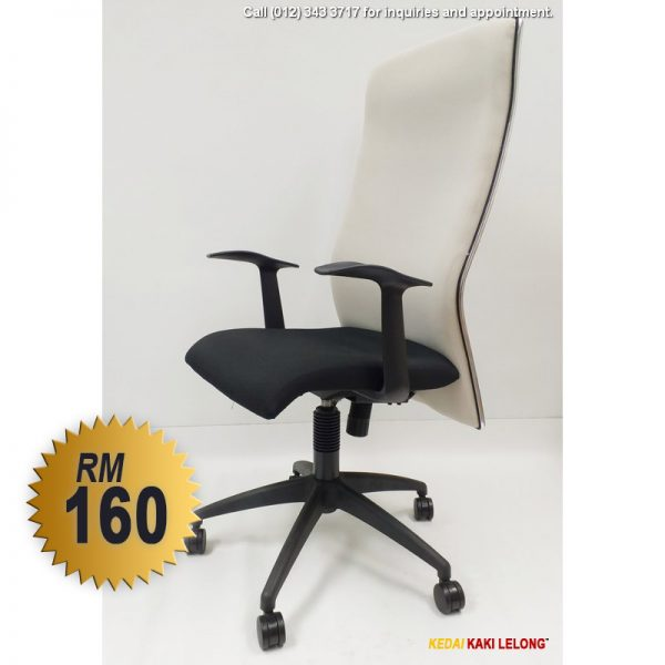 Creme Office Chair with High Back and Swivel