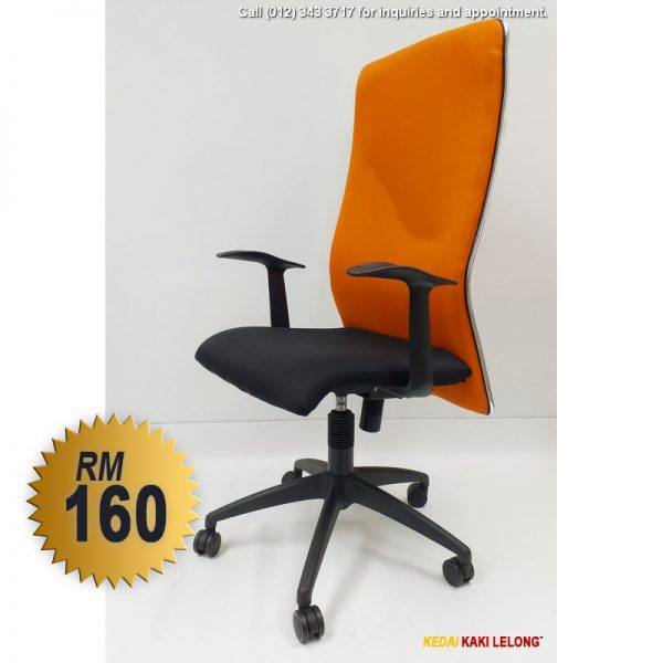 Orange Office Chair with High Back and Swivel