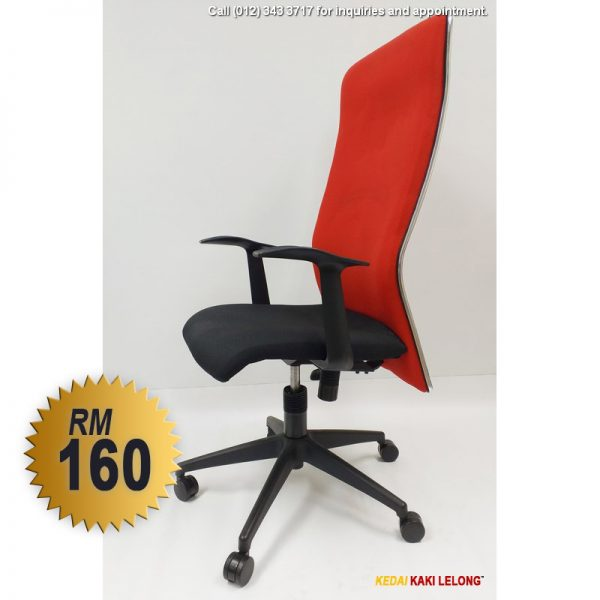 Used Red Office Chair with High Back and Swivel