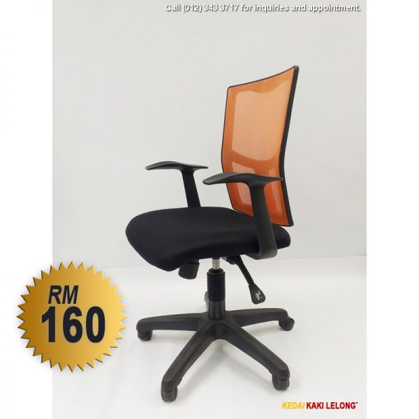 Blue Office Chair with High Back and Swivel