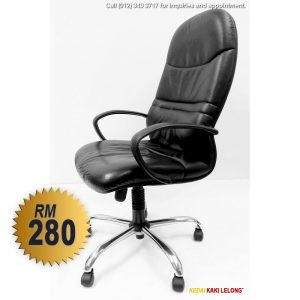 Leather Manager Chair with High Back and Swivel