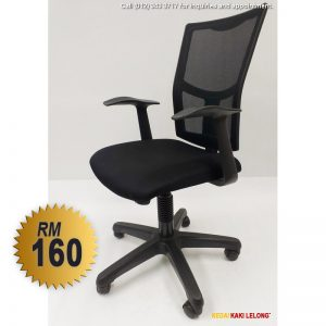 Black Office Chair with High Back and Swivel