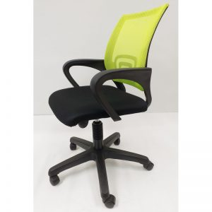 Office Chairs with low back