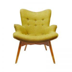 Retro Lounge Chair